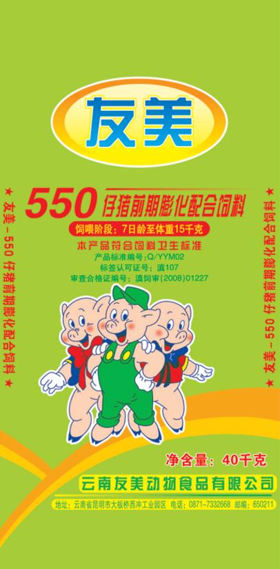 bob手机版-550