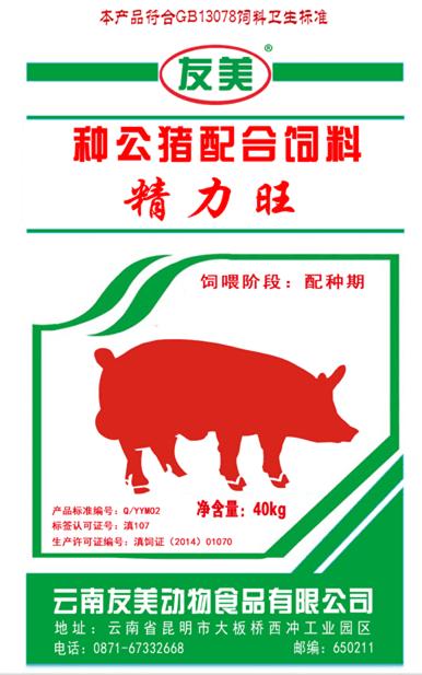 bob手机版-精力旺种公猪配合料