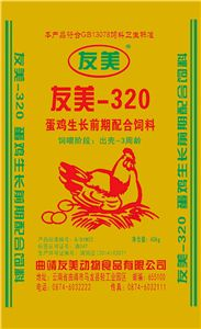 bob手机版-320蛋鸡生长前期配合BOBapp体育下载