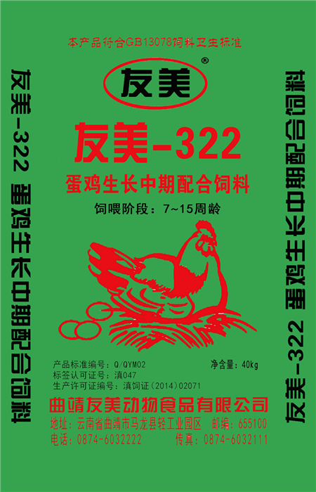 322 (2)_副本.jpg