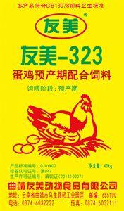 bob手机版-323蛋鸡预产期配合BOBapp体育下载
