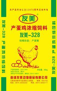 bob手机版-328蛋鸡浓缩BOBapp体育下载