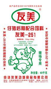 bob手机版-251小猪料