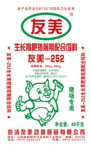 bob手机版-252中猪料